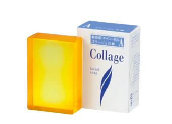 コラージュA脂性肌用石鹸