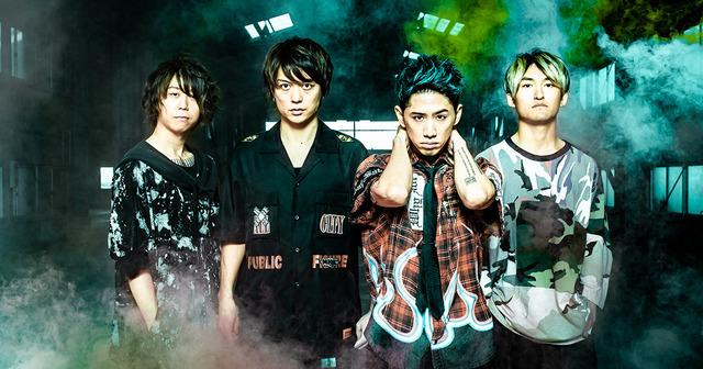 Taka (ONE OK ROCK)