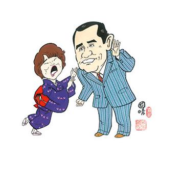 島田紳助師匠の島田洋之助の画像
