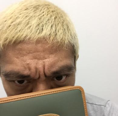 松本人志のTwitterの画像