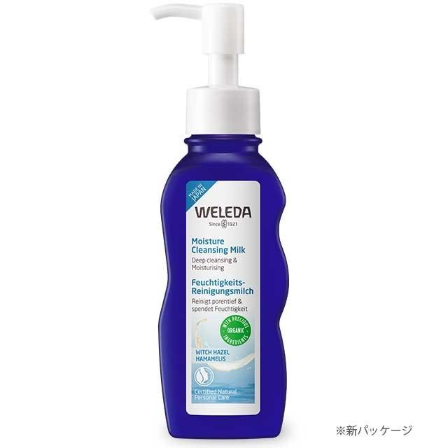 ヴェレダ / WELEDAクレンジングミルク 100ml